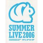 中古パンフレット(ライブ・コンサート) パンフ)V6 SUMMER LIVE 2006 グッデイ!!