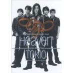 中古パンフレット パンフ)1999 TOKIO SPRING CONCERT TOUR Heaven TOKIO Kimi w