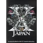 中古パンフレット(ライブ・コンサート) パンフ) X JAPAN 攻撃再開 2008 I.V. ?破滅に向かって?