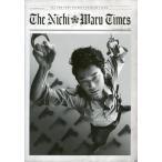 駿河屋ヤフー店で買える「中古パンフレット(邦画 パンフ日本で一番悪い奴ら The Nichi Maru Times」の画像です。価格は240円になります。