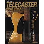 中古音楽雑誌 Fender TELECASTER Player's Book テレキャスターを持ったら読む本