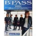 中古B-PASS 付録付)B-PASS 2002年7月号 バックステージ・パス