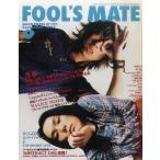 中古音楽雑誌 FOOL'S MATE 1997/9 No.191 フールズメイト