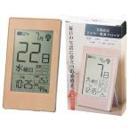 令和表示対応 デイリー電波クロック 置き掛け兼用 電波時計 西暦表示可 温度 湿度 暦(六曜)表示