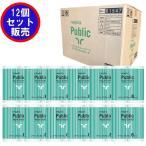 【12パックセット】王子ネピア パブリックトイレットロール ダブル 27.5M×8ロール 再生紙100% 無香料 日本製