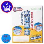 【2セット販売:送料無料】すばやい水切り!ストッキングタイプ水切革命 環境保全型