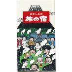 薬用入浴剤「旅の宿」3袋セット 草津・箱根・別府 医薬部外品 特納品