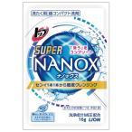 ライオン トップスーパーNANOX16g ピロータイプ