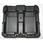 ニコントリンブル Nivoシリーズ用充電器 バッテリチャージャ