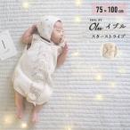 イブル  星柄ストライプ 75×100cm【中綿増量】韓国製 キルティングマット 赤ちゃん