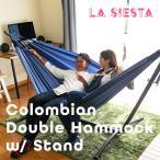ショッピングハンモック ハンモック (1〜2人用のダブル)  & 自立式スタンドのセット商品 【LA SIESTA (ラシエスタ) & Susabi (すさび) 製品保証付き】