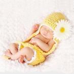 Kanemt ベビー用着ぐるみ コスチューム 寝相アート 手編み感 新生児 赤ちゃん ヘアバンド付き 出産祝い 可愛い (ひまわり)