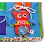 nendoya 布のおもちゃ 1歳おもちゃ おもちゃ1歳 知育玩具1歳 知育玩具2歳 指先の知育 おもちゃ布製 布製玩具ランキング