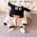 ベビー服 ロンパース 新生児 赤ちゃん 冬 着ぐるみ  防寒着 帽子付き 動物柄 もこもこ カバーオール 羊