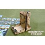 折りたたみ式ダイスタワー DICE BOOK 送料無料 ダイスタワー 折りたためる 折りたたみ 折り畳み 折り畳み式 ボードゲーム