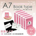 A7Booktype トイレの花子さん 抗菌タイプミニ(5箱セット)