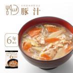 保存食 豚汁 長期賞味期限食品 LLF 備蓄非常食LF