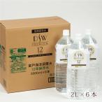 DSW PREMIUM 12 YEARS(12年保存水) 2L×6本 送料込