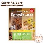 備蓄非常食 スーパーバランス6イヤーズ 栄養機能食品(Ca・Fe)