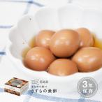 イザメシ CAN ほんのり甘いうずらの煮卵 3年保存食 缶詰
