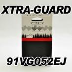 オレゴンソーチェーン XTRE-GUARD 【 91PX052EJ 】(旧)91VG052EJ 「代引不可」