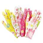 ガーデニング 庭仕事 作業 手袋 おしゃれ フィット 華やか花柄ガーデン手袋 4柄組