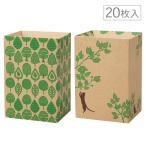 衛生用品通販 生理用品 ゴミ箱 使い捨て 生理用ナプキン そのままポイッ清潔サニタリーボックス 10枚入り×2個セット