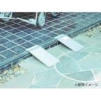 車椅子スロープ台 車椅子スロープ 屋外 アルミ安心スロープ 携帯用2枚組