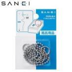 三栄水栓 SANEI バス用ゴム栓クサリ 長さ67cm PU20-48-4(バス 洗面)