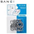 三栄水栓 SANEI バス用ゴム栓クサリ 長さ67cm PU20-48-5-67(バス 洗面)