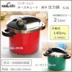 ショッピング圧力鍋 ワンダーシェフ オースキュート両手圧力鍋 5.0L ストロベリーアイス(鍋(パン))