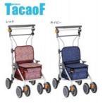 高齢者用歩行補助器 シルバーカー 歩行器 シルバーカー(ミドルタイプ) カゴノアM