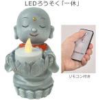 led仏壇ろうそくライト LEDろうそく「一休」