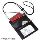 スカリー 吊り下げ式パスポートケース ブラック(アウトドア)