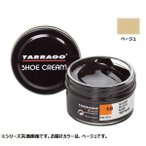 TARRAGO タラゴ シュークリーム  50ml 30 ベージュ(靴)