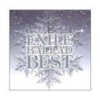 EXILE エグザイル BALLAD BEST バラードベスト AQCD-76048(CD/DVD) おしゃれ 通販 アンティーク グッズ レトロ かわいい雑貨