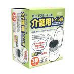 オルディ 介護用ポータブルトイレ袋 30回分×12箱 10996021(掃除関連)
