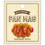 PANMAG パンマグネット ソーセージ b075  5個セット(文具)