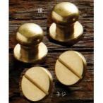クラフト社 レザークラフト用金具 真鍮 ギボシ ネジ式 Φ10mm 2個入×10セット  1499(手芸・クラフト・生地) おしゃれ 通販
