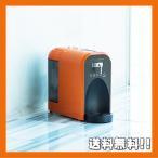 ガウラミニ GAURAmini 卓上型水素水生成器 オレンジ(オプションカラー)