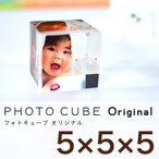ショッピング記念 出産祝い 記念日 七五三 誕生日 フォトキューブ 5×5×5センチ
