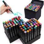 マーカーペン コピックペン 80色セット ペンスタンド 太細両端 塗り絵 描画 落書き 学習用