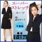 スーツ レディース スカートスーツ ビジネス 夏用 リ