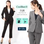 スーツ レディース パンツスーツ ビジネス 夏用 リク