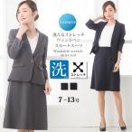 スカート スーツ レディース ビジネス オフィス OL 大きいサイズ 小さいサイズ 夏スーツ サマースーツ 洗える 女性 セットアップ チェック柄