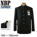 送料無料 トンボ学生服 NEW BASIC PRO 男子学生服上着 ソフトインカラー (165cmA〜190cmA) (定番)
