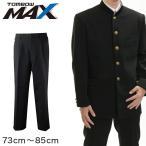 ����̵�� ���ޤ��դ� �ȥ�ܳ����� MAX �˻ҳ������ܥ� ��å�����å��� (��������73cm��85cm) (���)