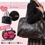 送料無料 OLIVE des OLIVE school ロゴ刺繍 合皮水玉サブバッグ(季節)