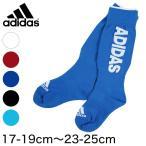福助 adidas ジュニア用 スポーツスタイルソックス (17-19cm〜21-23cm) (季節)