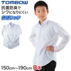 トンボ学生服 形態安定 抗菌防臭 長袖カッターシャツ (150cmB〜190cmB) (定番)